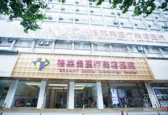 【点击预约】杭州格莱美整形美容医院-杭州格莱美整形医院双眼皮修